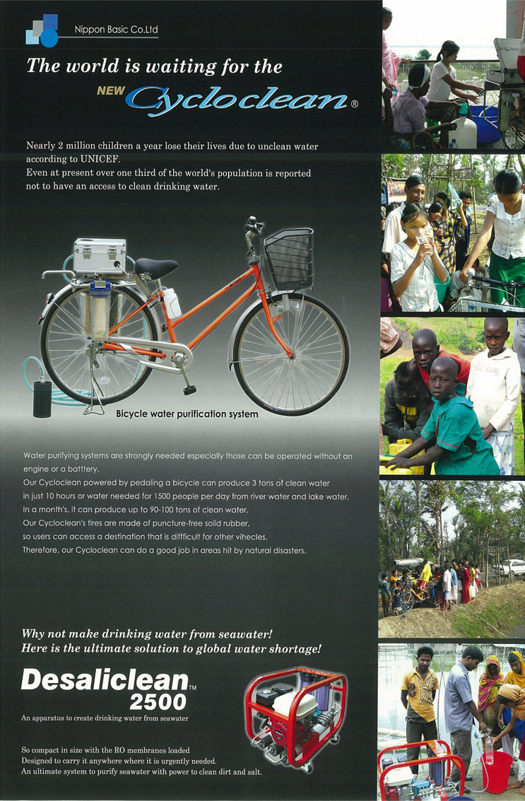 Water Treatment Bicycle Powered Water Purifying Equipment United